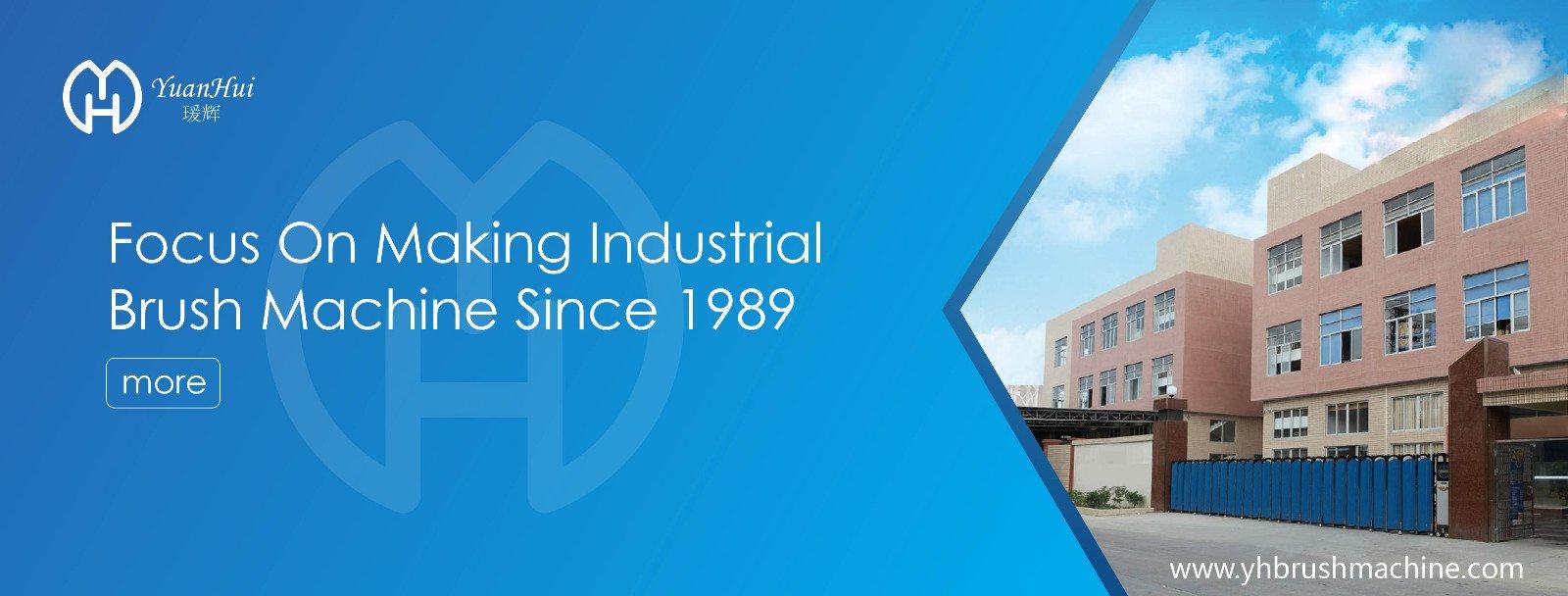 industrial brush machine factory