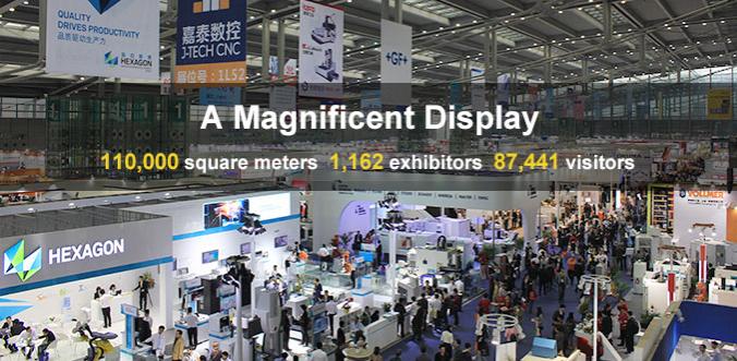 Shenzhen international machinery manufacturing industry exhibition