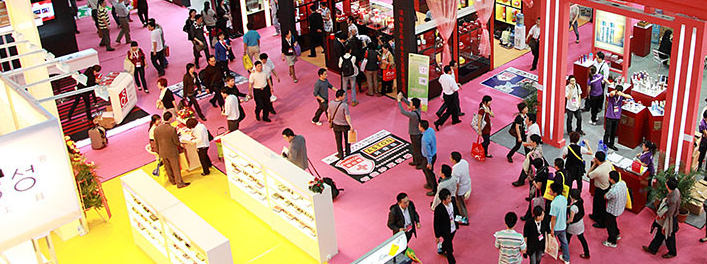 2017 China Brush Making Industry Technology and Equipment Exhibition